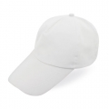 Cap long visor