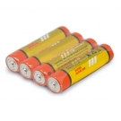 R3 AAA* ALKALINE BATTERY